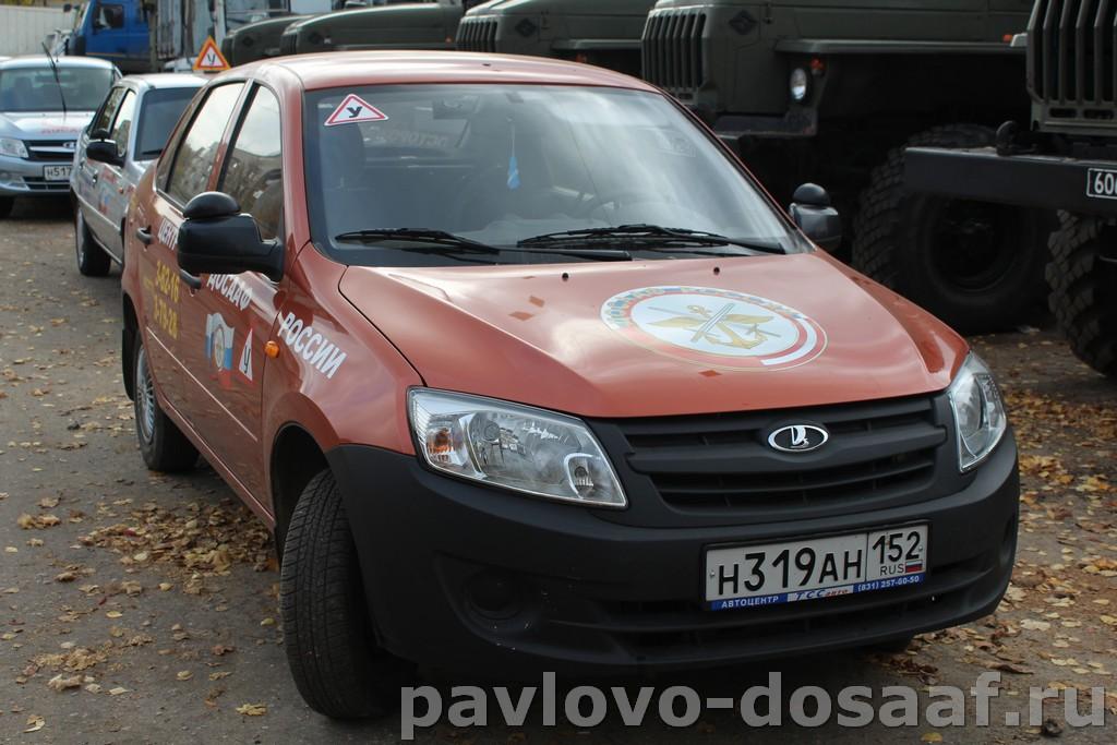 Лада Гранта 219060